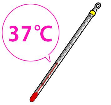 37℃で更に効果がアップ!