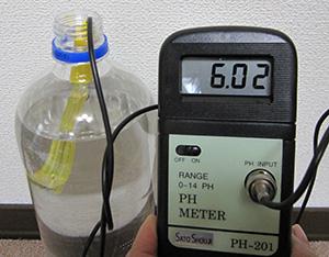 失活pH値テスト